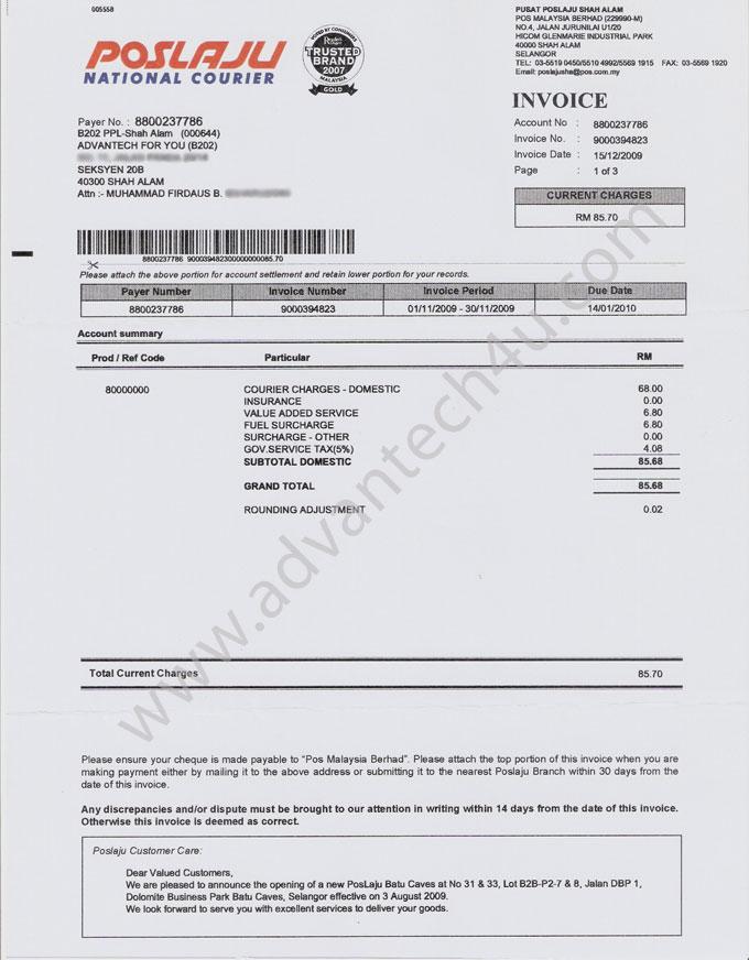 Pin Contoh Invoice Faktur Pelautscom on Pinterest